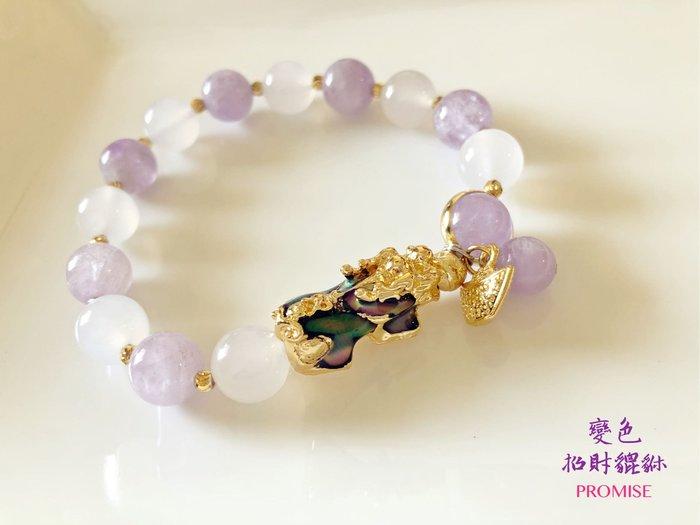 致富貔貅溫感天然紫玉/白玉髓手鏈