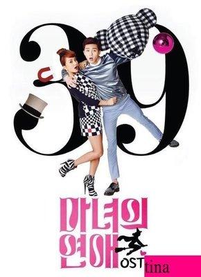 三流之路』朴敘俊朴書俊朴瑞俊嚴正花韓劇『魔女的戀愛』韓國原版OST-下標即售Spica.Jung Joon I