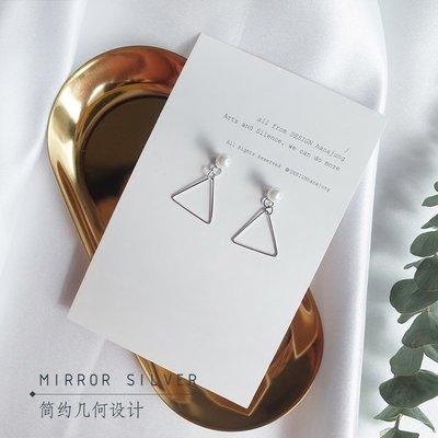 配飾耳環項鏈戒指小麋人母貝珍珠三角形氣質S925純銀耳釘兩用耳環chic風個性配飾女