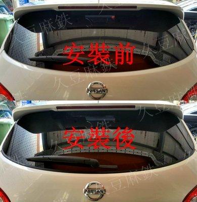 Nissan Rogue 適用 後檔雨切膠條 AX028 五門 休旅車 後擋玻璃 雨切專用 防塵 汽車隔音條 靜化論