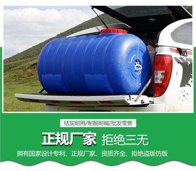 Coco-熱賣臥式塑料儲水桶水桶家用儲水用儲水罐大容量水塔蓄水桶大號帶龍頭