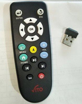 【菱威智】VITO  GR1 無線飛鼠體感遙控器/可接電腦、筆電、安卓盒子/簡報/電玩基本操作