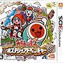 【二手遊戲】3DS 太鼓之達人 到處咚!神秘冒...