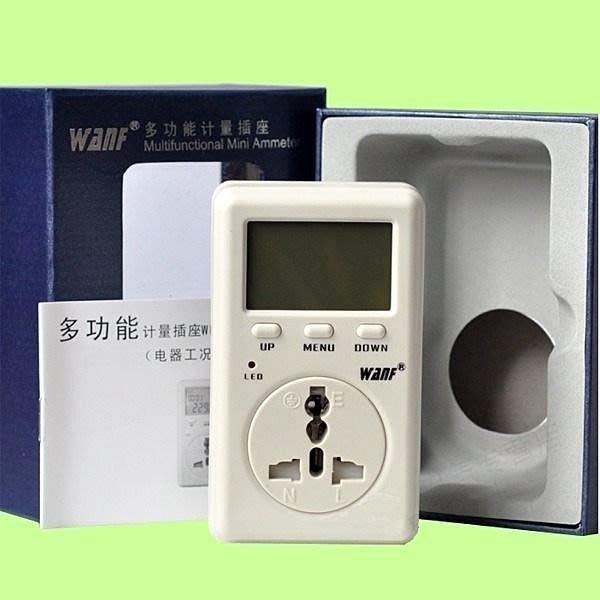 5Cgo【權宇】省電必備工具臺灣專用一年保WANF WF-D02A 數位功率表 瓦特表 電費計 電源監測 1~3000瓦