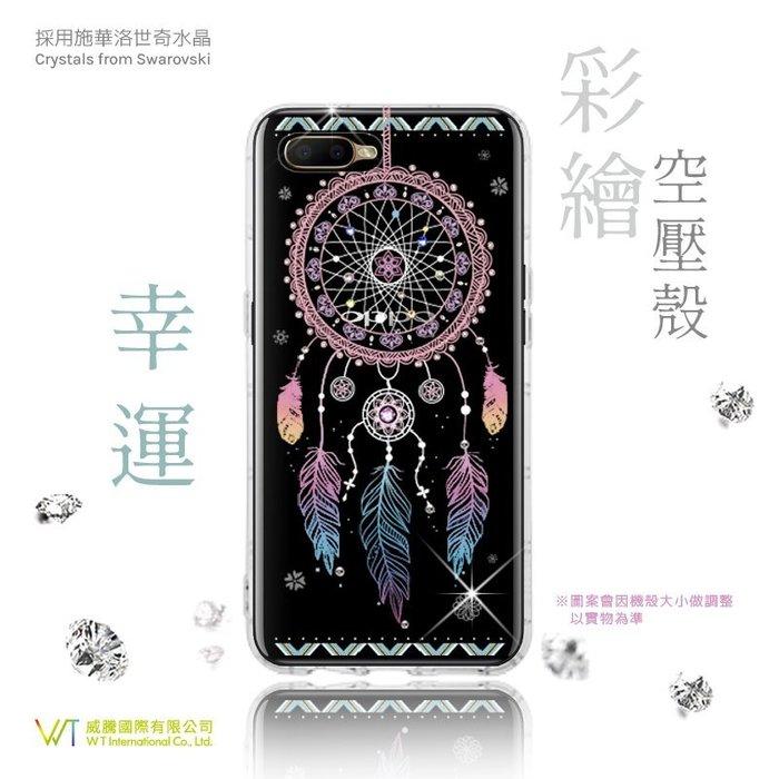 【WT 威騰國際】OPPO AX5s_『幸運』施華洛世奇水晶 彩繪空壓 軟殼 保護殼