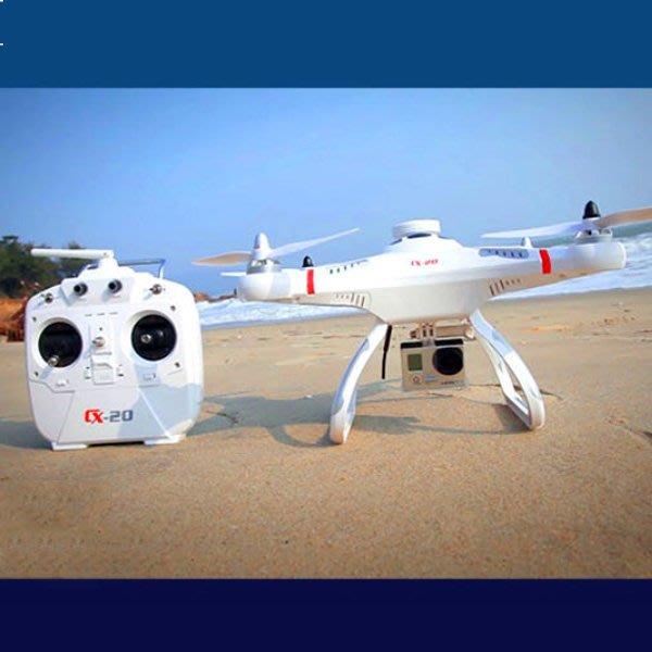 5Cgo 【批發】含稅會員有優惠 38649303843 CX20專業航拍無人機航拍遙控飛機四軸飛行器飛機航模標配套餐