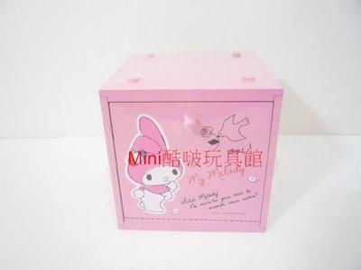 Mini酷啵玩具館~台製~㊣版 雷射標籤~ My Melody 美樂蒂 單抽收納盒 飾品盒 MM-0216
