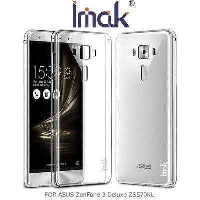 台南【MIKO手機館】IMAK ASUS ZenFone3 ZS570KL 羽翼II水晶保護殼 保護套 手機殼(AD5)