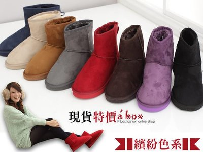 格子舖*【AA2-6】寒冬必備 2WAY可反摺內裡同色厚毛料短筒雪靴雪地靴 8色現貨出清