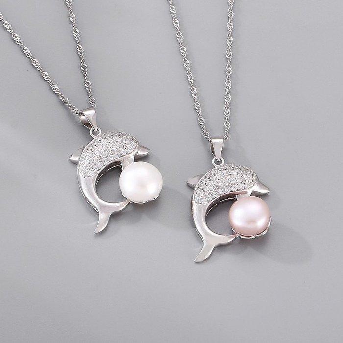珍珠項鍊 925純銀吊墜-單顆9.5mm鑲鑽海豚女配件2色53pe40[獨家進口][巴黎精品]
