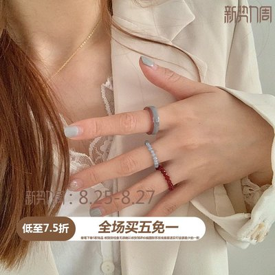 美中購物 林肉完 郁金香也在迎接春天 / 樹脂串珠水晶戒指疊戴 韓系四個入