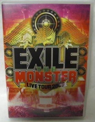 EXILE  放浪兄弟2009 演唱會 tour MONSTER 日本版 全新未拆 DVD日本版