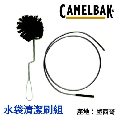 美國CamelBak水袋清潔刷組 RESERVOIR CLEANING BRUSH KIT CB1251001000
