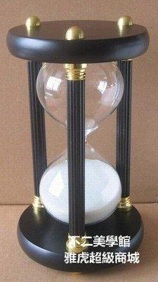 【格倫雅】^德國KOC0分鐘木制沙漏計時器生日禮品結婚禮物女生特別14343[g-l-y46