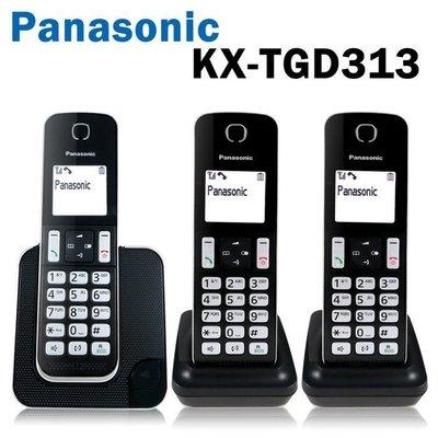 實體店面【贈羽毛電容筆】台灣松下原廠公司貨 Panasonic國際牌 KX-TGD313 中文顯示 DECT數位無線電話