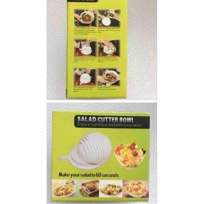 【安徒生】沙拉碗蔬菜水果沙拉碗塑料碗款salad丨cutter丨bowl