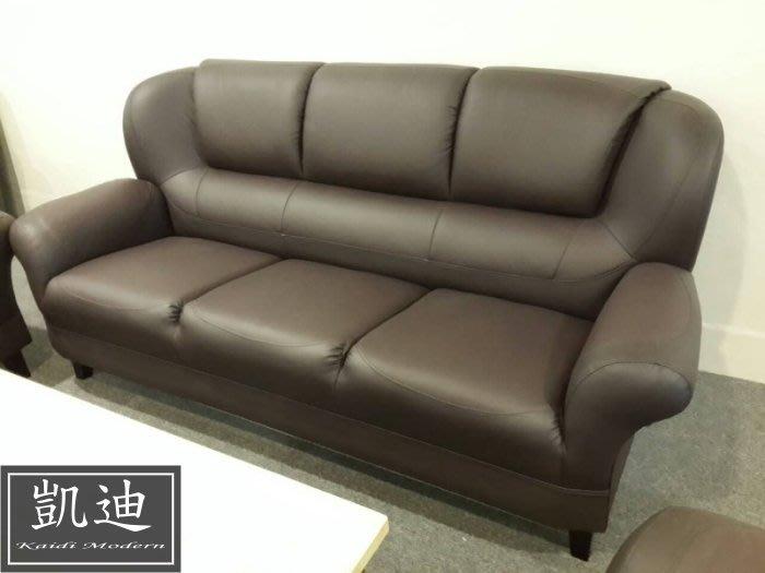 【凱迪家具】K18-630-3 凱娜深咖啡色三人座半牛皮沙發/3人~超低價