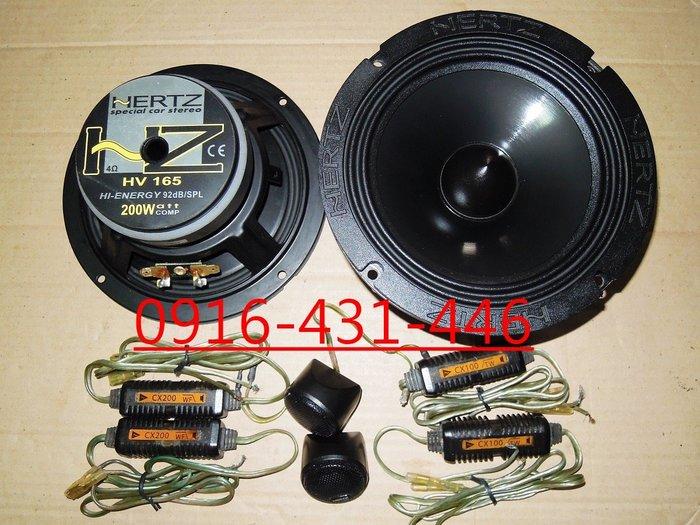 義大利 HERTZ HV-165 200W 6.5吋分音喇叭含分音器 .高音喇叭