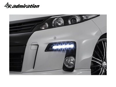 【Power Parts】ADMIRATION 前日行燈組(3WAY) TOYOTA PREVIA 2012-