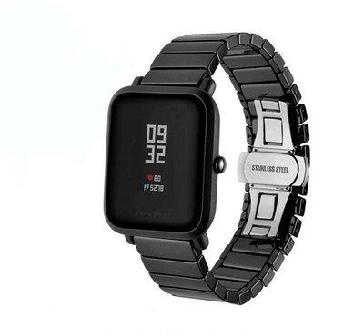 博能 Polar Grit X 錶帶 一株陶瓷 商務型腕帶 22MM接頭 時尚簡約 智能手錶帶