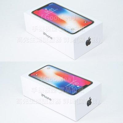 【GooMea】原廠外包裝紙盒 Apple 蘋果 iPhone X 外盒 展示盒 空盒 外箱隔間說明書退卡針仿製空箱