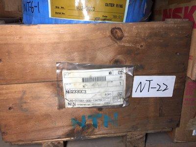 NTN NU 2330 C3