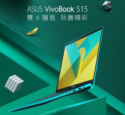 華碩 ASUS 液晶螢幕 維修更換 VivoBook S15 S530 S530FN S530FA A530UN