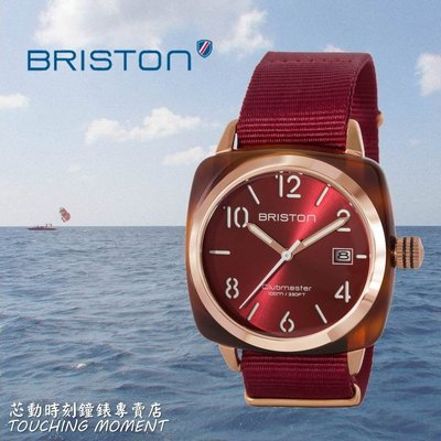 (現貨熱銷款)BRISTON 尖端時尚 方形玳瑁紋腕錶 15240.PRA.T.8.NBDX