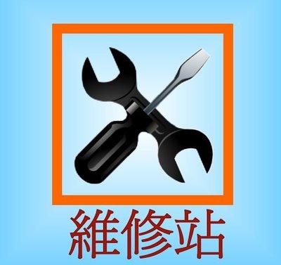 (^_^)/省墨工廠~EPSON-xp245.xp 245&亮紅燈處理&被更新無法列印