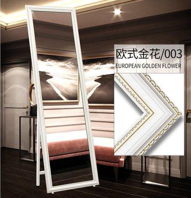 『格倫雅』003標準尺寸(免安裝)歐式實木全身落地鏡簡約臥室家用鏡子服裝店穿衣鏡^32318