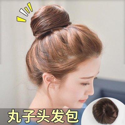 丸子頭真髮包包頭半丸子頭女假包包頭盤髮捲髮圈蓬鬆自然新娘造型直髮花苞頭