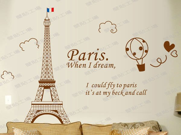 壁貼工場-三代特大尺寸壁貼 牆貼 貼紙 法國風景 巴黎鐵塔  AY9132-B