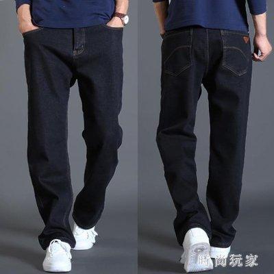 大尺碼牛仔褲 加大碼牛仔褲男彈力直筒褲寬鬆加肥加大牛仔褲男長褲zzy9034