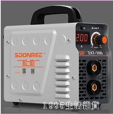 220v380v兩用全自動雙電壓家用小型全銅直流電焊機