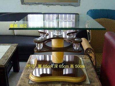 皇室水晶小茶几(台北地區免運費)