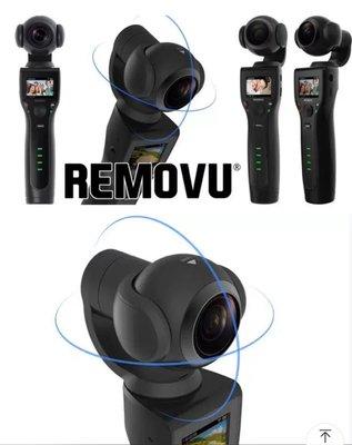 全新 Removu K1 All-in-one 手持穩定器