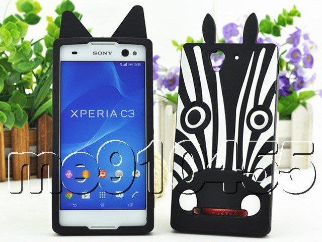 Sony 索尼 Xperia C3 保護套 手機殼套 S55t S55u矽膠保護套 D2533軟殼 斑馬 狗狗 有現貨