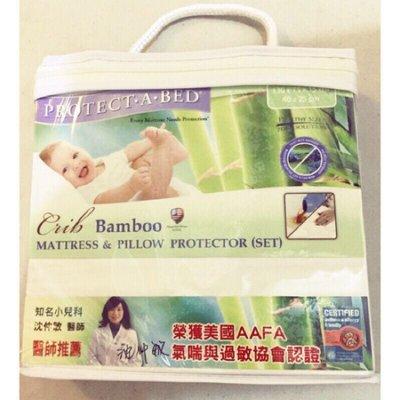 寢之堡Protect-A-Bed竹纖維防水防蟎嬰兒保潔墊床包+枕頭套組