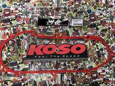 韋德機車精品 KOSO 傳動外蓋 輕量化導風外蓋膠條 橡膠 墊片 傳動蓋塑膠 四代戰 新勁戰 BWSR 原廠適用
