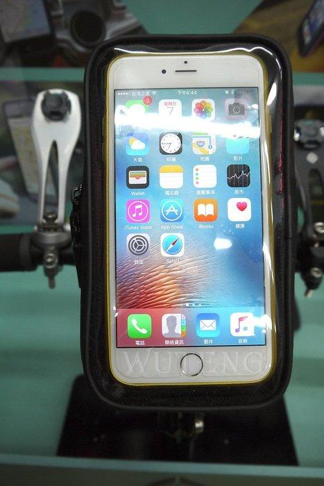 Intuitive-Cube【X-Guard手機散熱防潑水包】全球首創通風設計~不同尺寸可使用|百搭件{WU TENG}