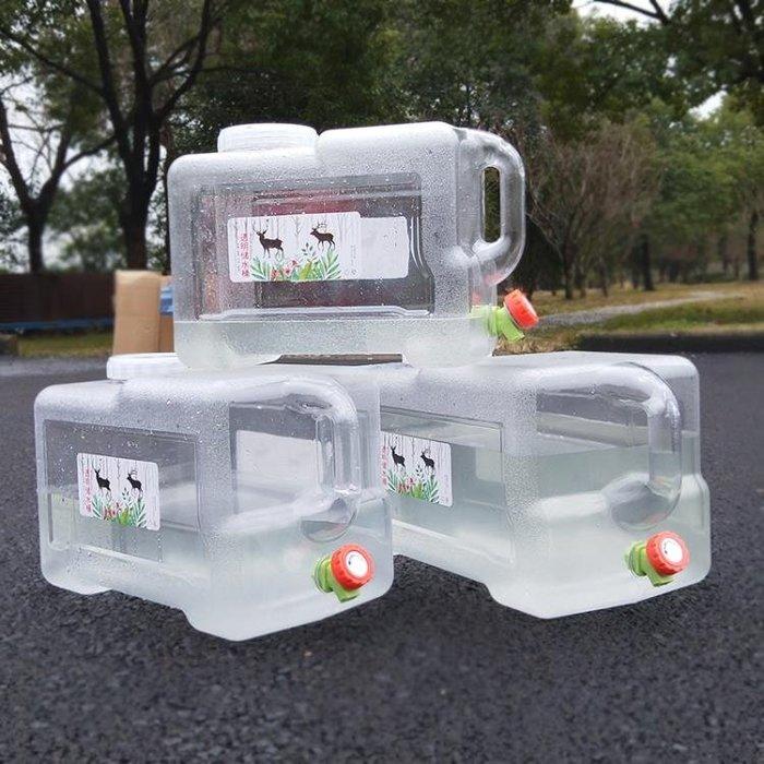 戶外食品級水桶 塑料水箱便攜自駕游盛水容器