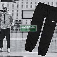 南 ◇現 NIKE PANT JOGGER 黑 棉褲 縮口 束口 上寬下窄 合身 全黑 棉質 小LOGO
