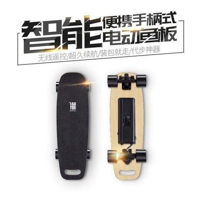 電動滑板車 柯南款上班校園代步神器電動滑板車成年四輪便攜迷你遙控電動魚板