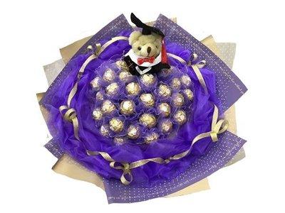 娃娃屋樂園~畢業學士熊+33朵金莎巧克力(網紗)花束-紫色 每束1450元/畢業花束