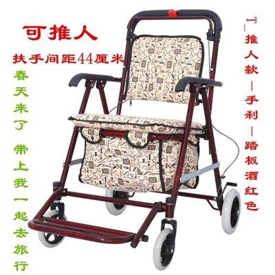 健喜冬季款老年人購物代步車摺疊座椅可坐四輪買菜助步小拉車手推 NMS 露露日記