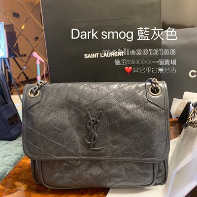 全新正品 SAINT LAURENT YSL NIKI 498894 中款 28CM 郵差包 流浪包 DARK SMOG
