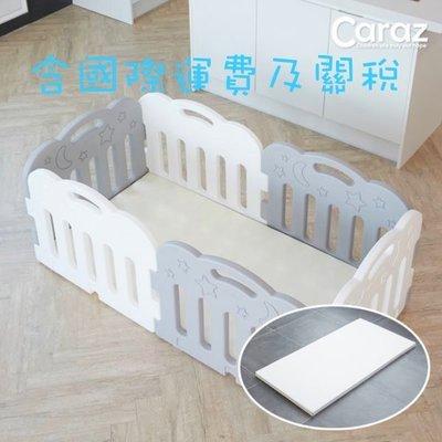 BabyWeather韓國代購 售價含運 Caraz寶寶屋專用地墊70x140x4cm (另有二折三折四折地墊選擇)