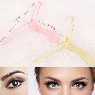 美容用品【FMD065】美妝眉卡畫眉輔助器 美妝 眼影 眉毛 美容 化妝品 眉卡 眉筆-收納女王