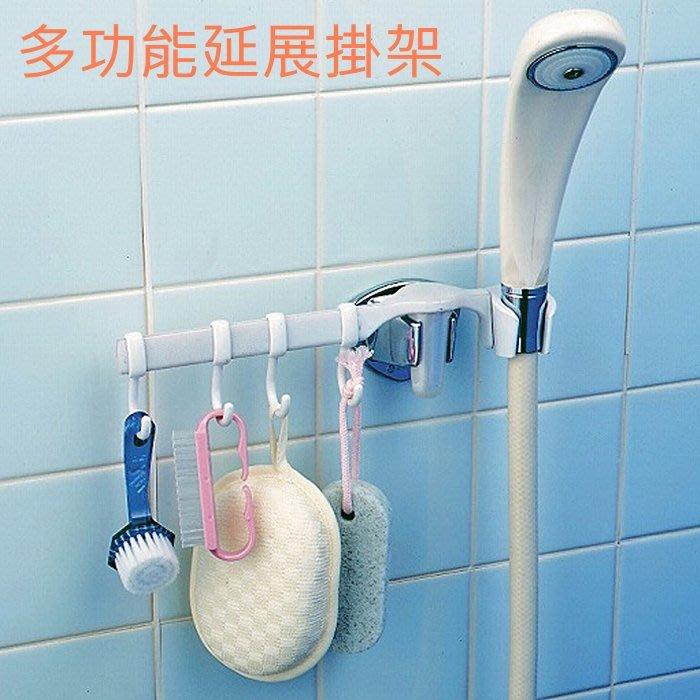 日本浴室多功能延展掛架日本製生活雜貨將蓮蓬頭和小物件一起存放讓浴室收納更多