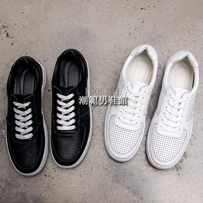 『潮范』 S9 男鞋韓版休閒鞋透氣小白鞋潮鞋休閒運動鞋百搭板鞋人氣鞋慢跑鞋GS1826